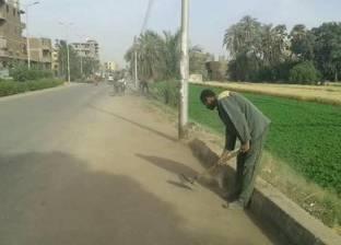 رئيس مدينة الأقصر تشدد على مواصلة أعمال النظافة والتجميل