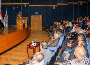 """""""ميناء دمياط"""" ينظم ندوة لشرح التعديلات الدستورية"""