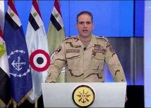 المتحدث العسكري: لم نتلق أي شكاوى طوال الاستفتاء.. ونشكر المصريين