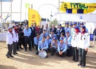 رئيس جامعة دمنهور يفتتح الدورة الكشفية الثامنة للجوالين والمرشدات