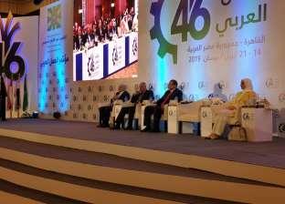 وزير العمل اللبناني: مستجدات اقتصادية وسياسية فرضت نفسها على المنطقة