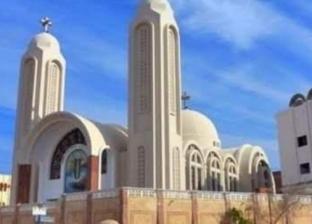 تكثيف التواجد الأمني بمحيط الكنائس والأديرة في البحر الأحمر