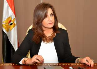 غدا.. وزيرة الهجرة تشارك في ملتقى المرأة العاملة بـ«اتحاد العمال»