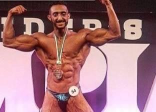 """محمد اليحيى بطل العالم في كمال الأجسام: """"الدنيا كلها عرفتني وبلدي لأ"""""""