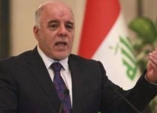 تعاون سعودي عراقي في خفض مستوى إمدادات النفط الخام