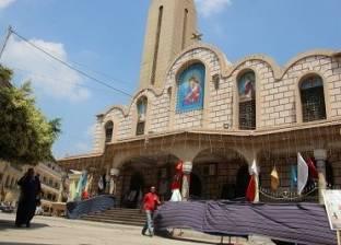 المسيحيون يحتفلون اليوم بعيد «تذكار صعود العذراء»