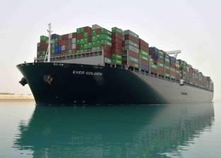 قناة السويس تشهد عبور 43 سفينة بحمولة 2.7 مليون طن سفن حاويات