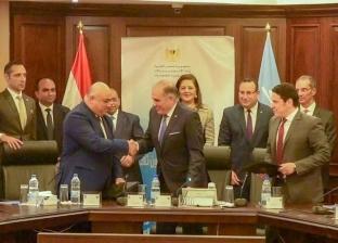 """""""الإسكندرية"""" توقع اتفاقية لدعم المناطق العشوائية وتطوير الخدمات"""