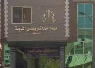 5 أغسطس.. الحكم في دعوى حل مجلس إدارة نادي الجزيرة