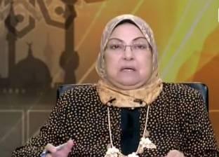 سعاد صالح: فتوى معاشرة البهائم كلام موجود في الكتب