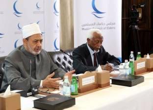 مجلس حكماء المسلمين يستنكر الهجمات الإرهابية على كنائس إندونيسيا