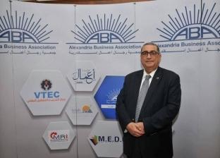 """""""رجال أعمال إسكندرية"""" تحتفل بتخريج الدفعة الـ10 من University to work"""