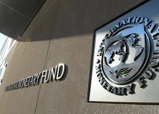 """""""النقد الدولي"""" يحث مصر على زيادة القاعدة الضريبية"""