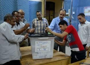 """فوز """"ياسر نصر"""" بمقعد دائرة مركز العسيرات بسوهاج"""