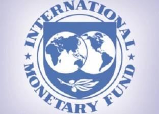 """""""النقد الدولي"""": 150 مليار دولار حجم """"الاتجار في البشر"""" سنويا"""