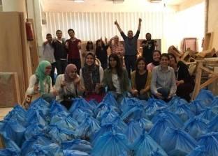 """""""روتاري فاروس"""" يوزع 1000 شنطة غذائية رمضانية في الإسكندرية"""