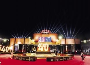 فوضى المهرجانات السينمائية