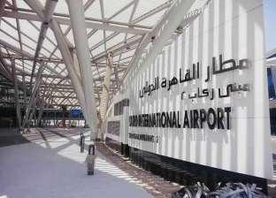 أمن المطار يضبط 38 هاربا من تنفيذ 48 حكما قضائيا