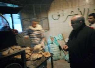 إحالة مفتش تموين بالسنطة للتحقيق لعدم انضباطه وظيفيا