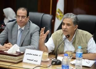 """وزير البيئة يفتتح """"صندوق المناخ الأخضر"""" في القاهرة"""