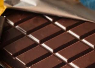 دراسة: الشوكولاتة الداكنة تنظم ضغط الدم