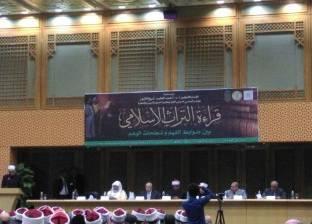 رئيس جامعة الأزهر يفتتح مؤتمر أصول الدين بدقيقة حدادا على الشهداء