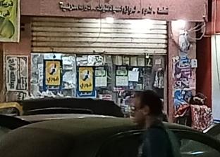 """عاجل.. ضبط المتهم بقتل """"اللواء عزت"""" داخل استراحته في فيصل"""