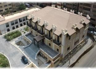 """""""القاهرة"""" تسلم قصر خديجة هانم إلى مكتبة الإسكندرية لتحويله لمتحف أديان"""