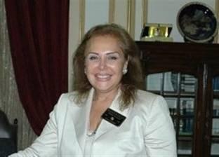 """""""أندية روتاري مصر"""" تنظم ملتقى توظيفي لذوي الإعاقة 11 مارس القادم"""