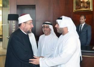 بدء وصول ضيوف المؤتمر الدولي للمجلس الأعلى للشئون الإسلامية