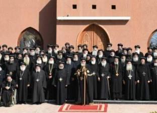 """أساقفة الكنيسة يبدأون زيارات """"الخماسين"""" إلى أمريكا وأوروبا"""