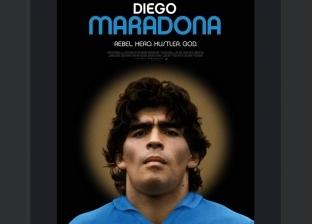 مارادونا يطالب محبيه بمقاطعة فيلم عن قصة حياته