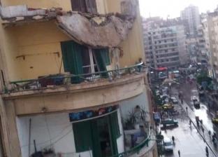 انهيار جزئي لعقار وسط الإسكندرية بسبب الأمطار