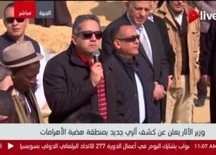 """العناني: شركات متخصصة تشغل سينما ومسرح """"المتحف المصري"""".. وتقدم الخدمات"""