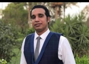 """محمود زيدان يشارك في معرض الكتاب 2020 بـ""""كانت عذراء"""""""