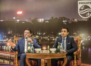 """أبوالعزايم: تأهيل الشباب المصري حديثي التخرج من خلال أكاديمية """"فيليبس"""""""