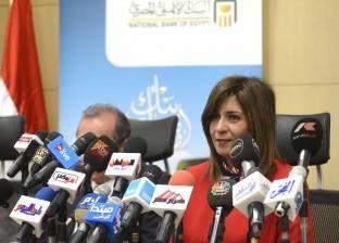 مكرم: طرح شهادة أمان للمصريين بالخارج حفاظا على حقوق العمالة الموسمية