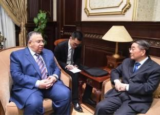 سفير الصين: السيسى صديق حميم للرئيس شي جين بينج