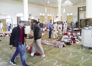 """شاهد عيان على حادث الروضة: إرهابي تلقى اتصالا """"عيد عليهم تاني"""""""