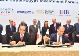 وزير التجارة يوقع مذكرة تفاهم لتعزيز العلاقات الاقتصادية مع اليابان