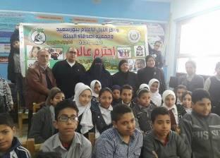 """""""عالم بلا عنف"""" في ندوة مجمع إعلام بورسعيد داخل المدارس"""