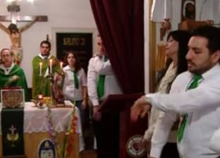 بالفيديو| افتتاح مدرسة لطرد الأرواح الشريرة في العاصمة الأرجنتينية