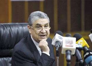"""""""الكهرباء"""": مصر حريصة على توفير الطاقة بما يتلاءم مع جهود وتحديات التنمية"""