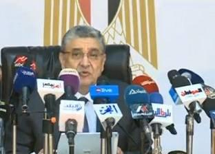 رسميا.. الوقائع المصرية تنشر قرار تعديل تعريفة بيع الكهرباء