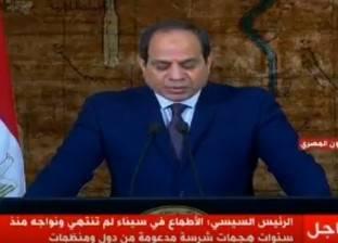 السيسي: مصر تبنت التنمية الشاملة باعتبارها الطريق نحو المستقبل