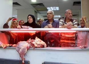 الأهرام للمجمعات الاستهلاكية تشكل غرفة عمليات لمتابعة البيع في رمضان