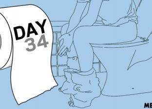 """بـ34 يوما.. سجين بريطاني يكسر الرقم القياسي في الإضراب عن """"المرحاض"""""""