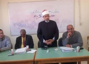 """عقد الاجتماع التحضيري لمشروع تحدي القراءة العربي بـ""""أزهرية جنوب سيناء"""""""