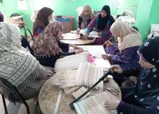 من دهشور إلى شرم الشيخ: 250 فتاة وسيدة يصنعن حقائب من «العرجون»