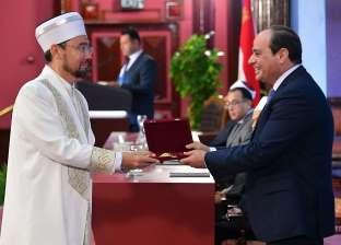 المكرّمون يشيدون بدور «السيسى» فى نشر «الوسطية» وتجديد الخطاب الدينى